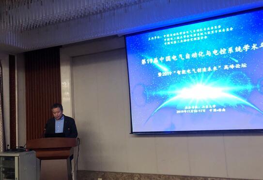 菲尼克斯(中國)投資有限公司楊斌副總裁