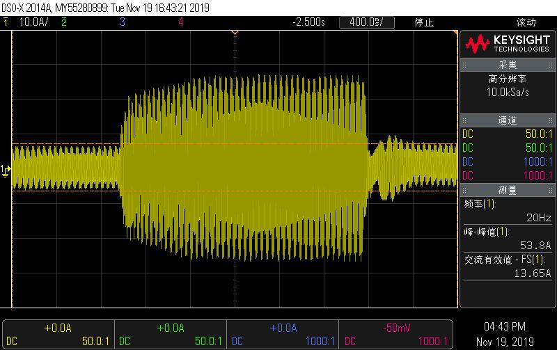 偉創電氣AC310變頻器.png
