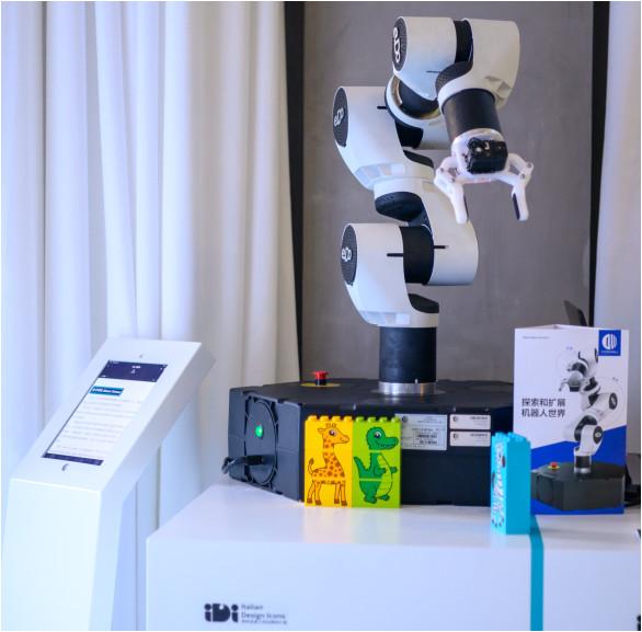 教育机器人 e.DO