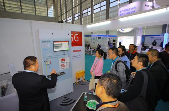 华南工业智造展览会