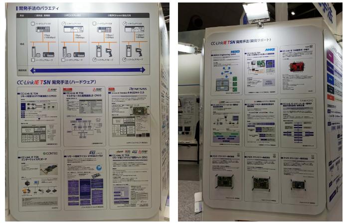 工业以太网通信IC.png