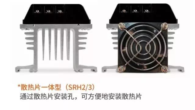 奧托尼克斯固態繼電器價格.jpg
