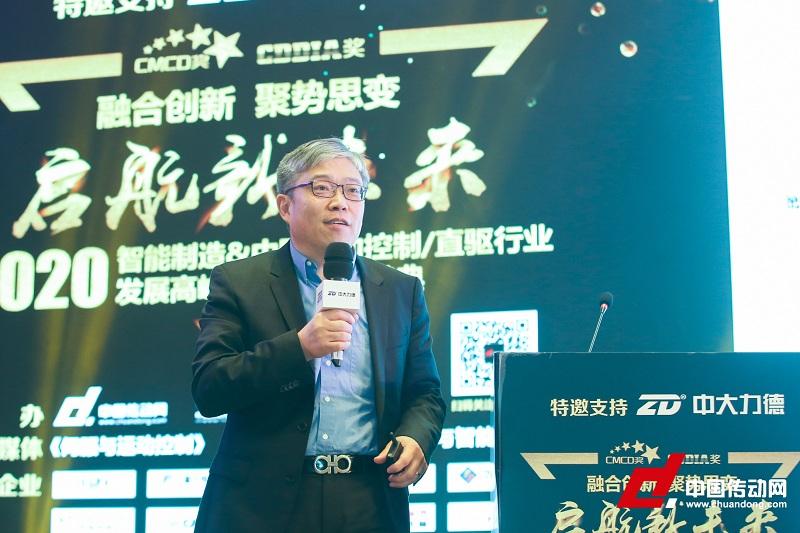 中國直驅產業聯盟理事長單位、美的運動控制中國區總經理 王霄.jpg