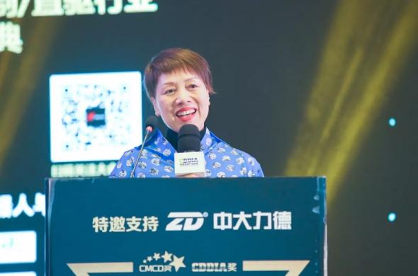 中国传动网董事长苏美萍.png