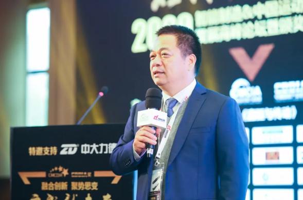 宁波中大力德智能传动股份有限董事长岑国建.png