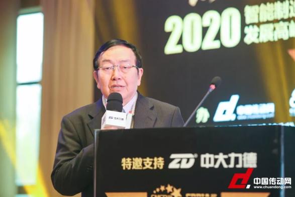 中国运动控制产业联盟理事长苏崇德.png