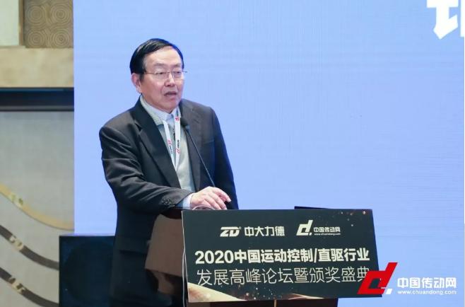 中国运动控制产业联盟理事长苏崇德1.png