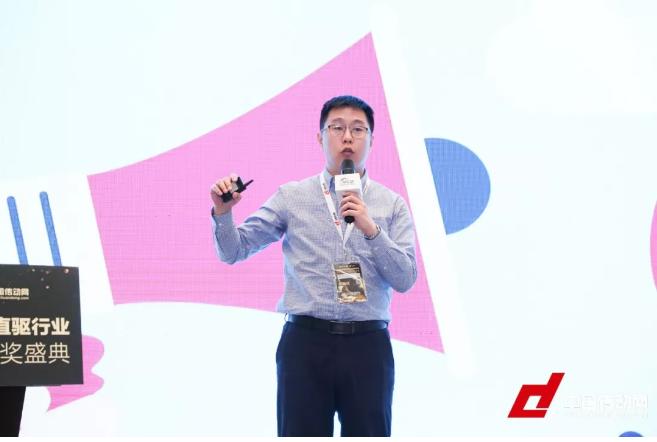 西门子运动控制部产品经理曹跃宇.png