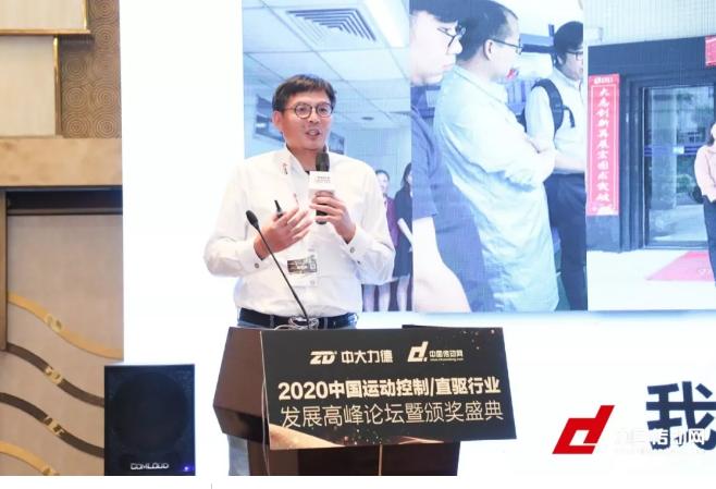深圳市机械行业协会副会长姚纪广.png