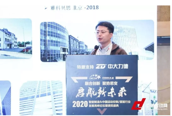雅科贝思精密机电(上海)有限公司应用技术总监孙亚雷博士.png