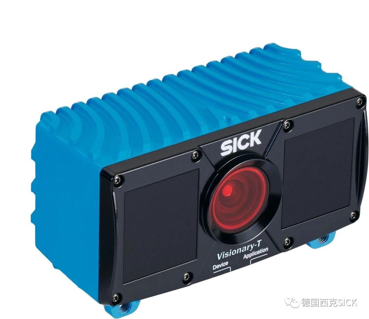 西克Visionary 3D和工业仪表家族
