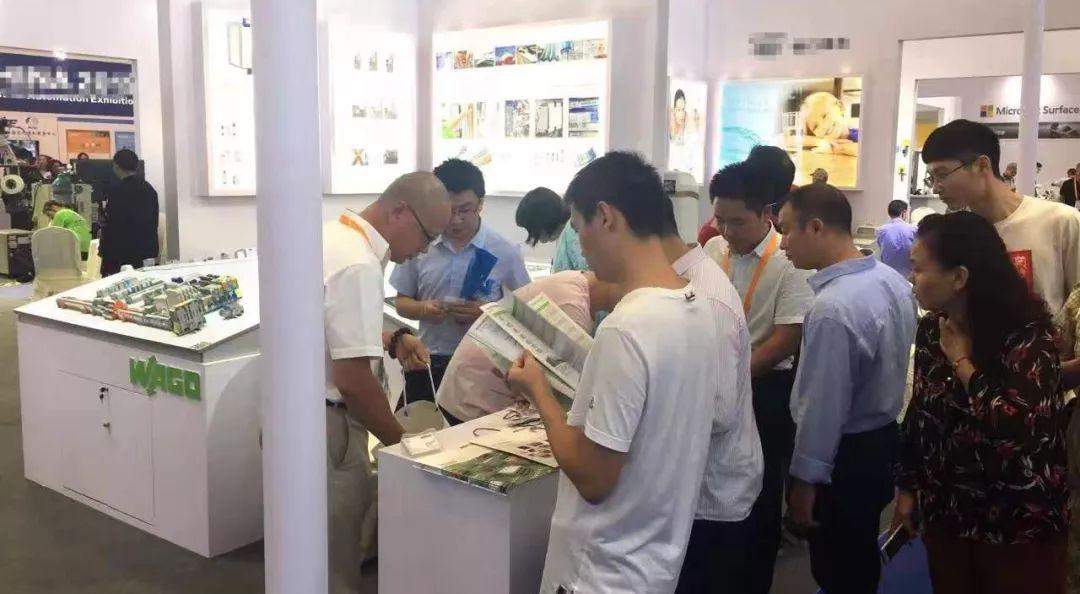 中国(绵阳)科技博览会