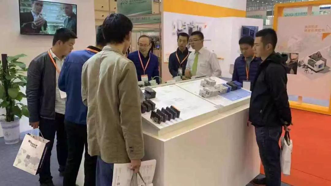 郑州世界传感器大会