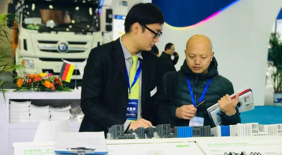 中国(长沙)网络安全及智能制造大会