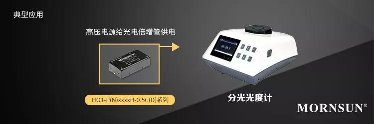 金升阳「产品速递」  输出电压线性可调型高压电源