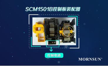 SCM1501B.png