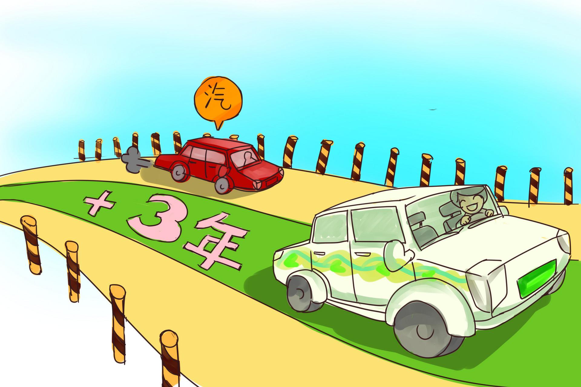 新能源车3.jpg