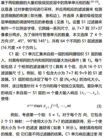 1.7.jpg