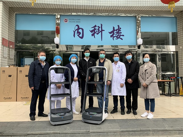广东深圳第二人民医院.JPG