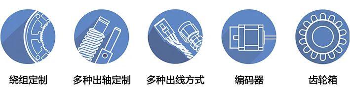 鸣志新增小机座尺寸混合步进产品 MS10HY系列电机