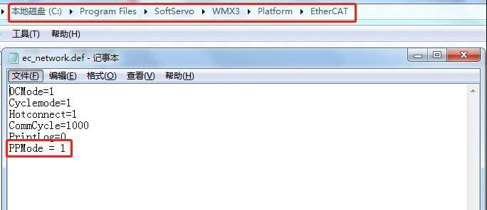 伺服电机.jpg