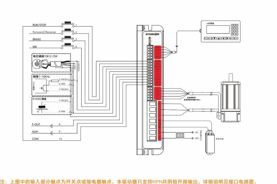 16.低压20A(全配图).jpg