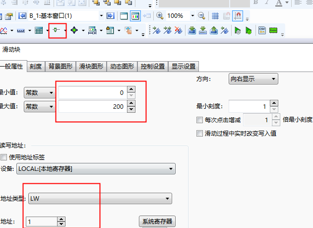 迈信电气MF系列人机界面_动态图形使用案例
