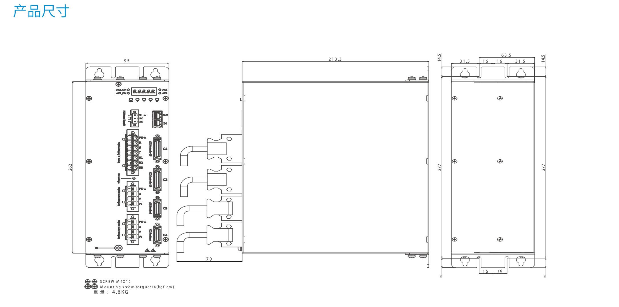 灵猴 SV-D1龙门双驱专用型伺服驱动器