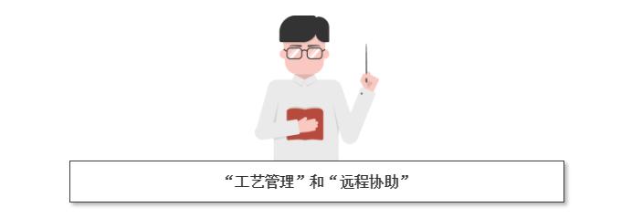 """设备网盘:文件备份、批量调试的""""小神器"""""""