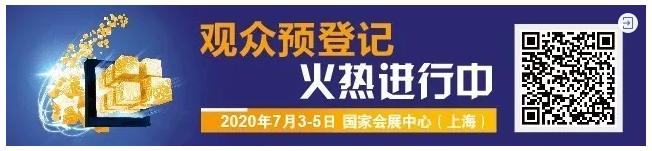 叮,您有一份来自慕尼黑上海电子展邀请!