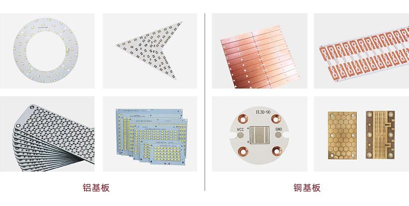 PCB金屬.jpg