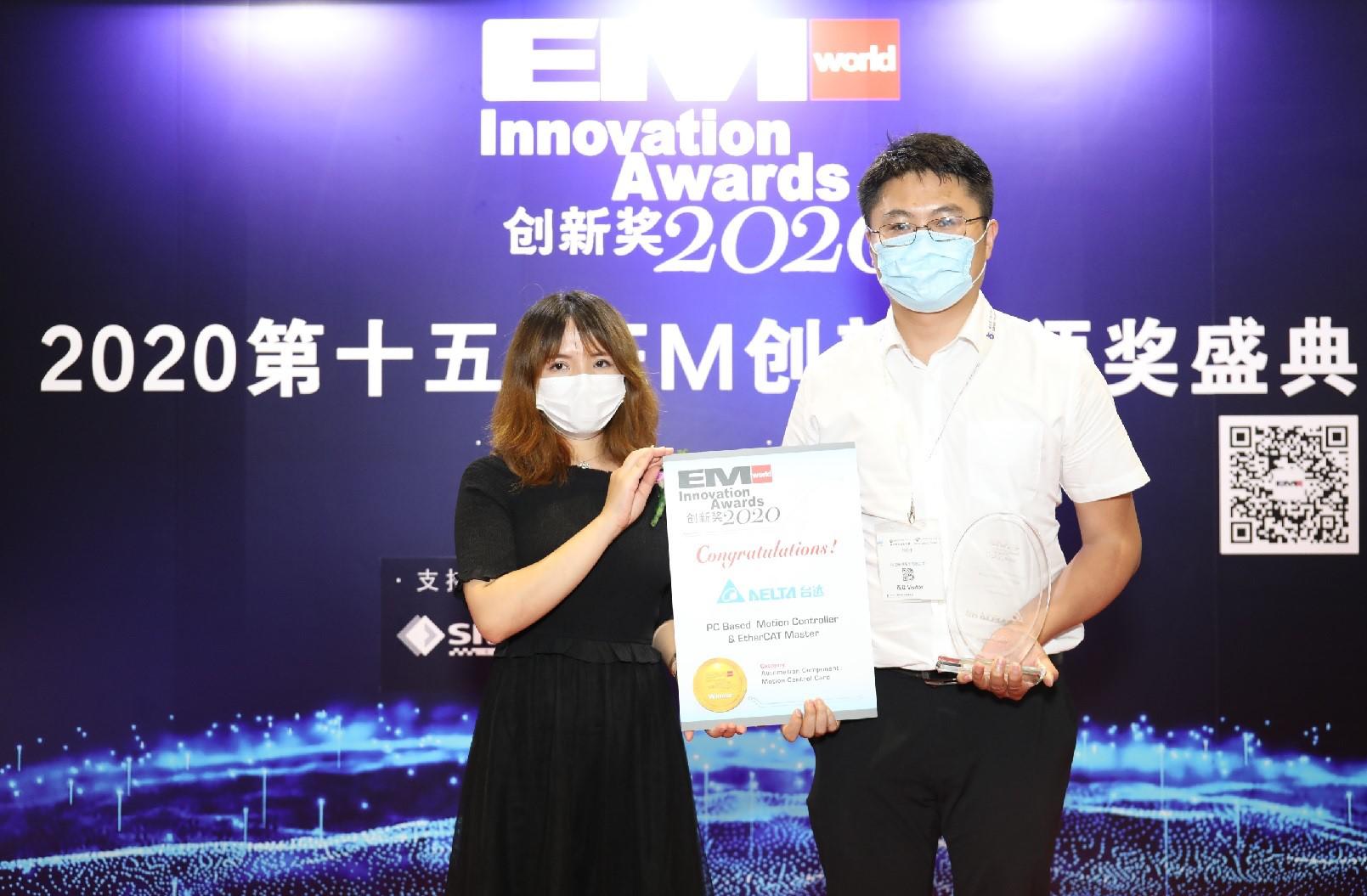 台达EtherCAT总线运动控制卡PCI-L221-B1D0荣获EM电子行业创新奖