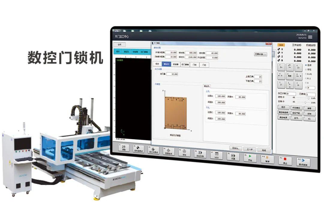 广州家具展 S9.1E03丨盛夏相约