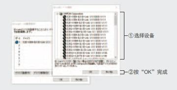 系统.jpg
