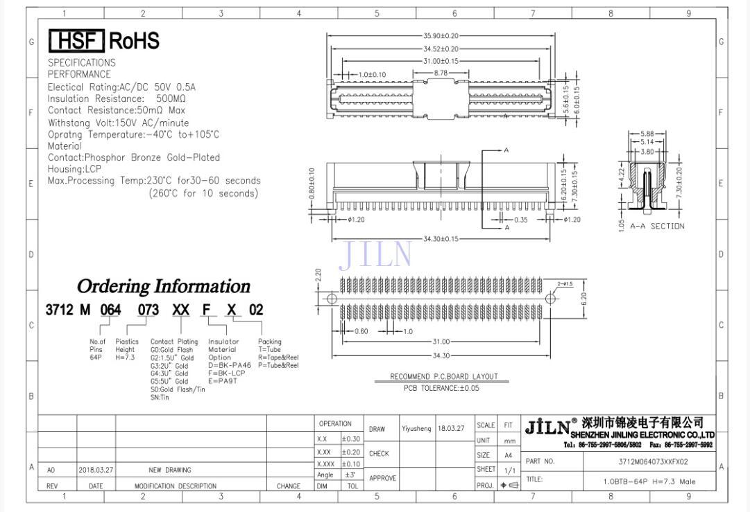 锦凌板对板连接器系统.jpg