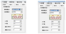 永宏PLC在全自动封边机上的应用15.jpg