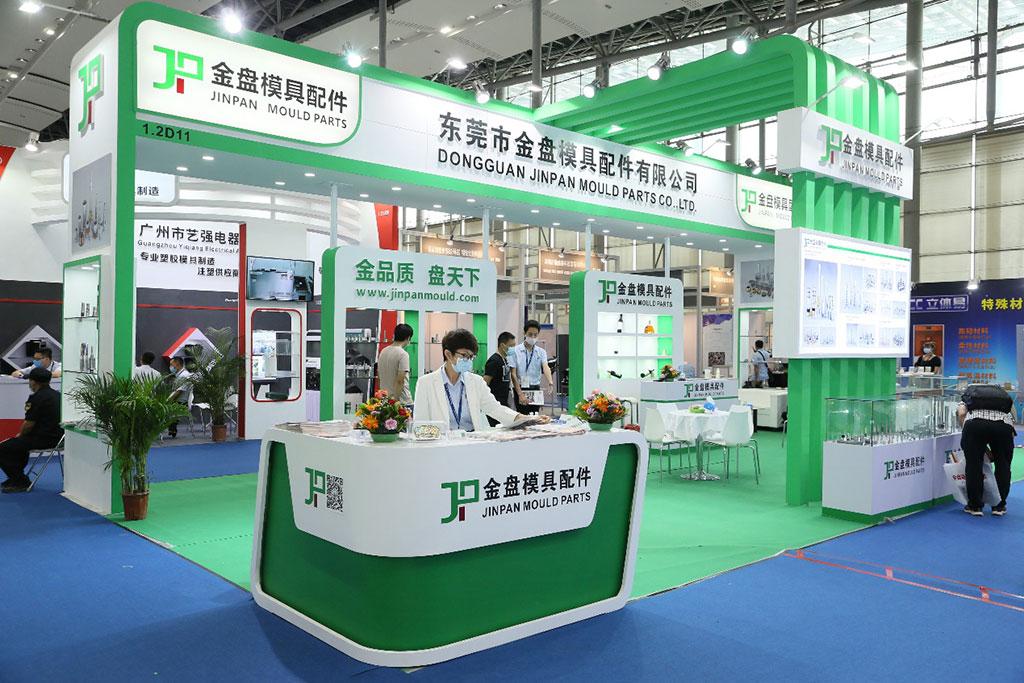 广州自动化展