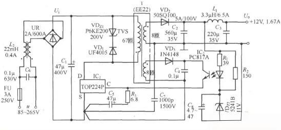 TOP224P型三端单片开关电源.jpg