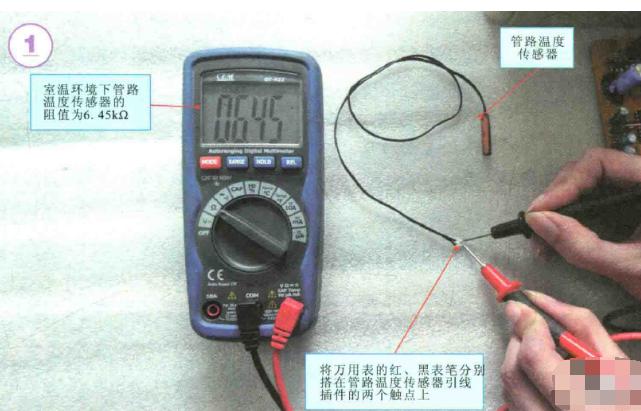 传感器8.jpg