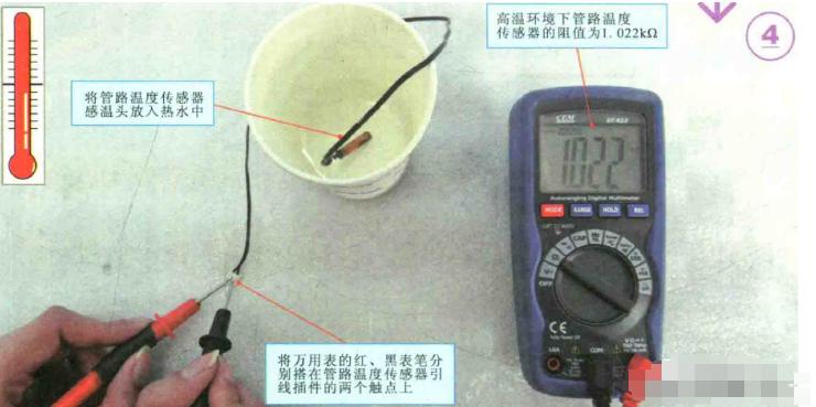 传感器11.jpg