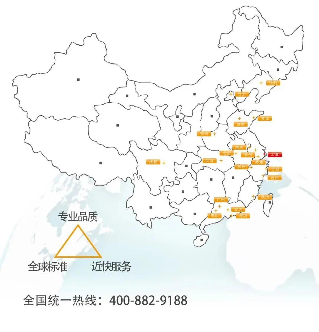 维宏股份服务地点.jpg
