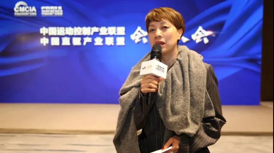 中国传动网董事长、中国运动控制产业联盟秘书长苏美萍女士