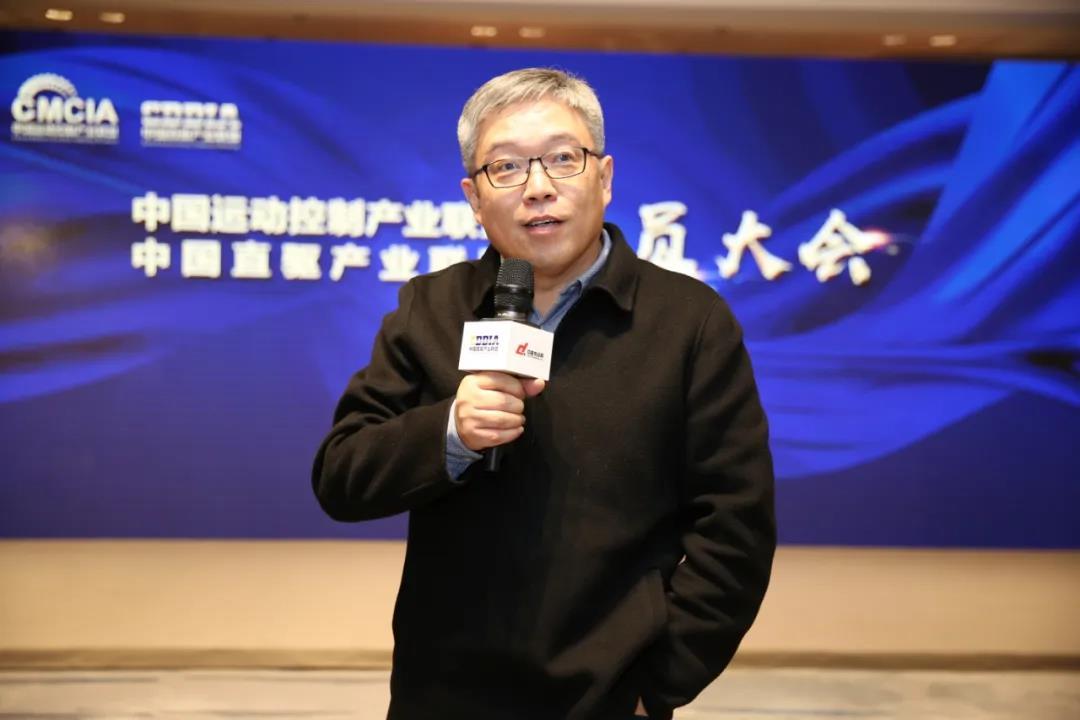 中国运动控制联盟副理事长单位、中国直驱产业联盟理事长单位 高创传动总经理王霄