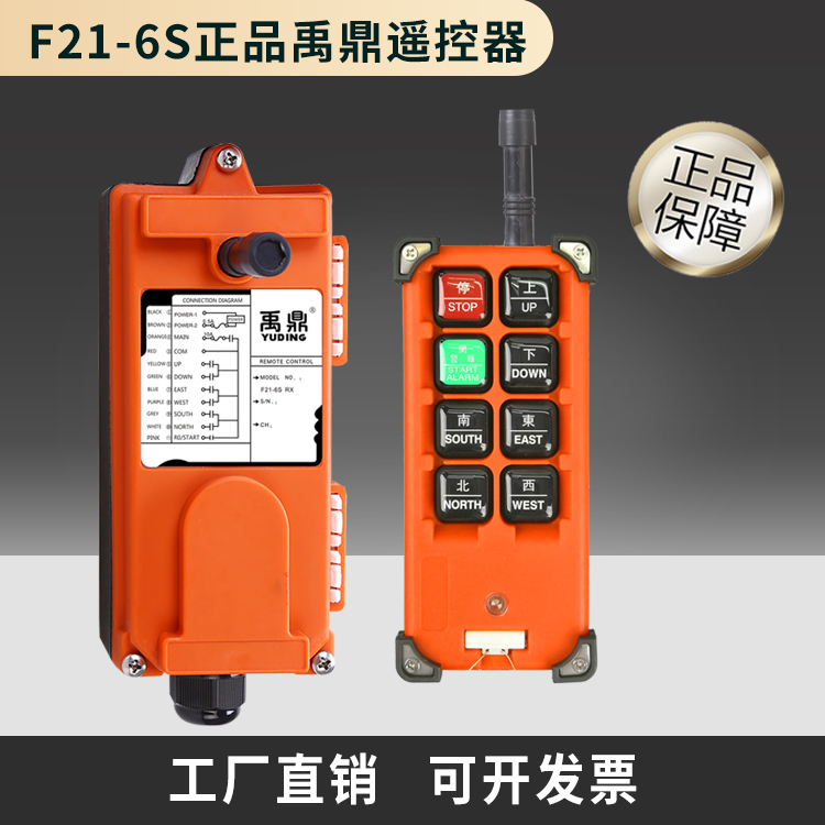 F21-6S(1).jpg