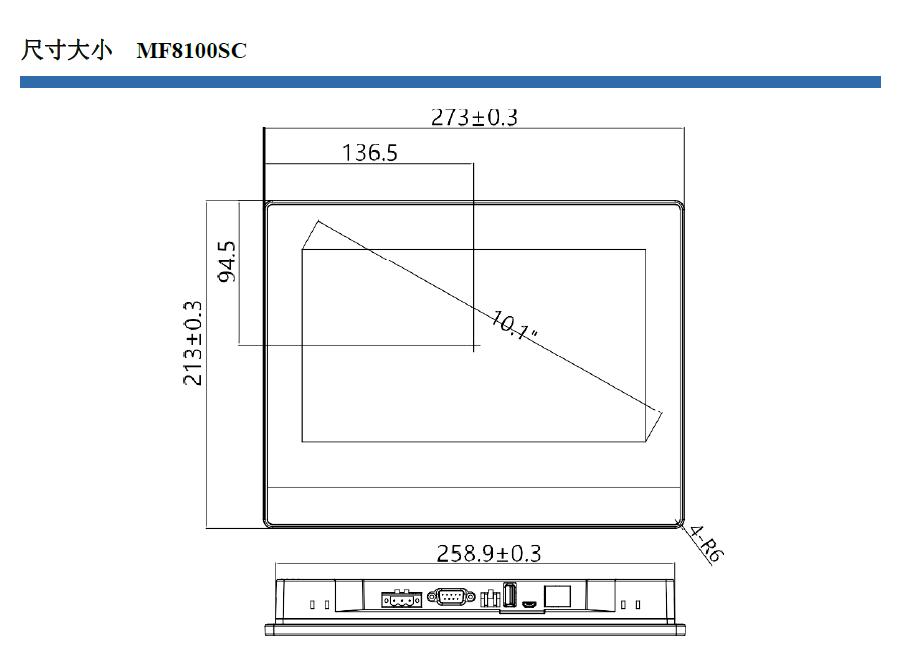 MF8100SC-7.png