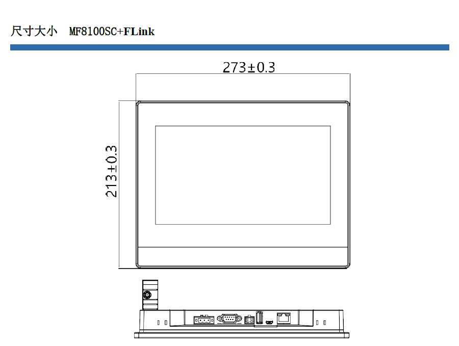 MF8100SC-9.png
