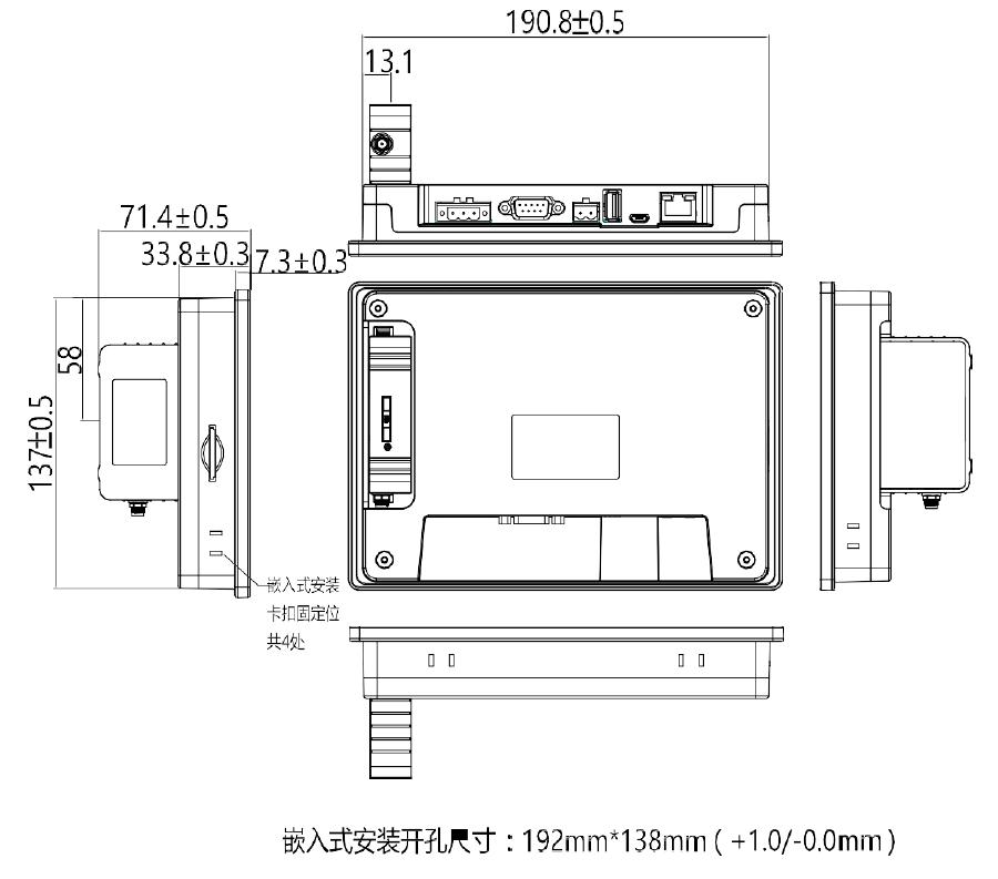 MF8070C-9.png