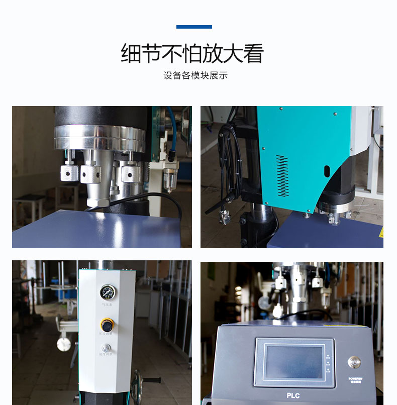 焊接机详情页_04.jpg