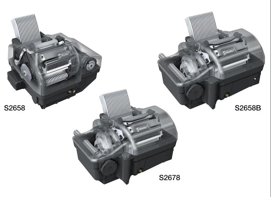 S2600系列高速多臂机