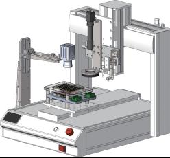 融合机器人技术的智能双光谱视觉检测平台